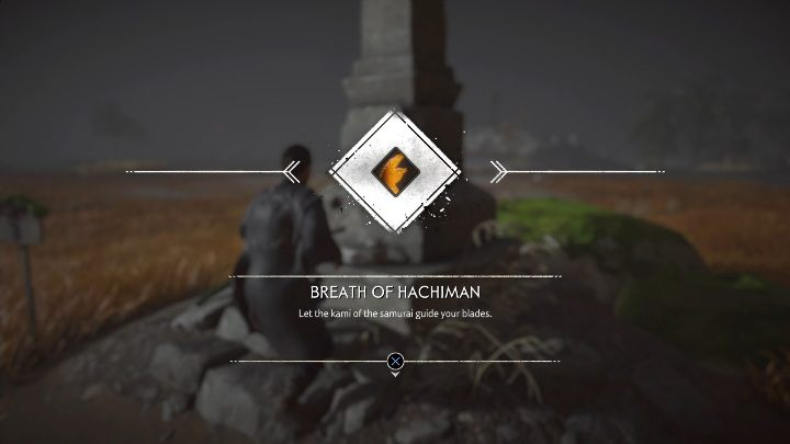 This Pillar of Honour is in the middle of the field - Ghost of Tsushima: Pillars of Honor, Toyotama Region secrets map, video guide - Toyotama Region - Ghost of Tsushima Guide, Walkthrough
