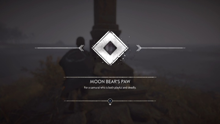 The Pillar of Honor stands on a small island located between flat water reservoirs - Ghost of Tsushima: Pillars of Honor, Toyotama Region secrets map, video guide - Toyotama Region - Ghost of Tsushima Guide, Walkthrough